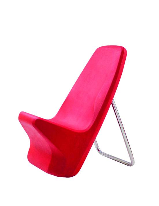 Pininfarina Beach Chair