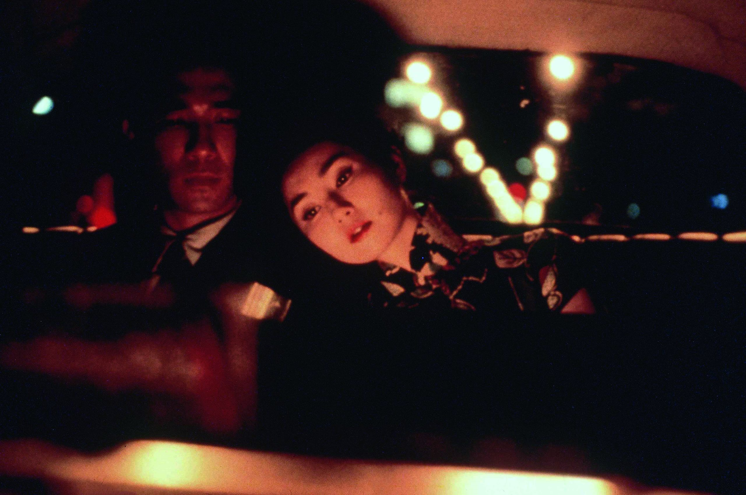"""Extract of the film """"In the mood for love"""""""