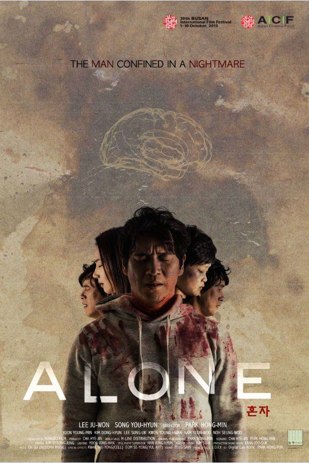 Alone-537126431-large