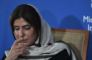 La princesa Basmah suplica a su tío el rey de Arabia Saudí que la libere de prisión