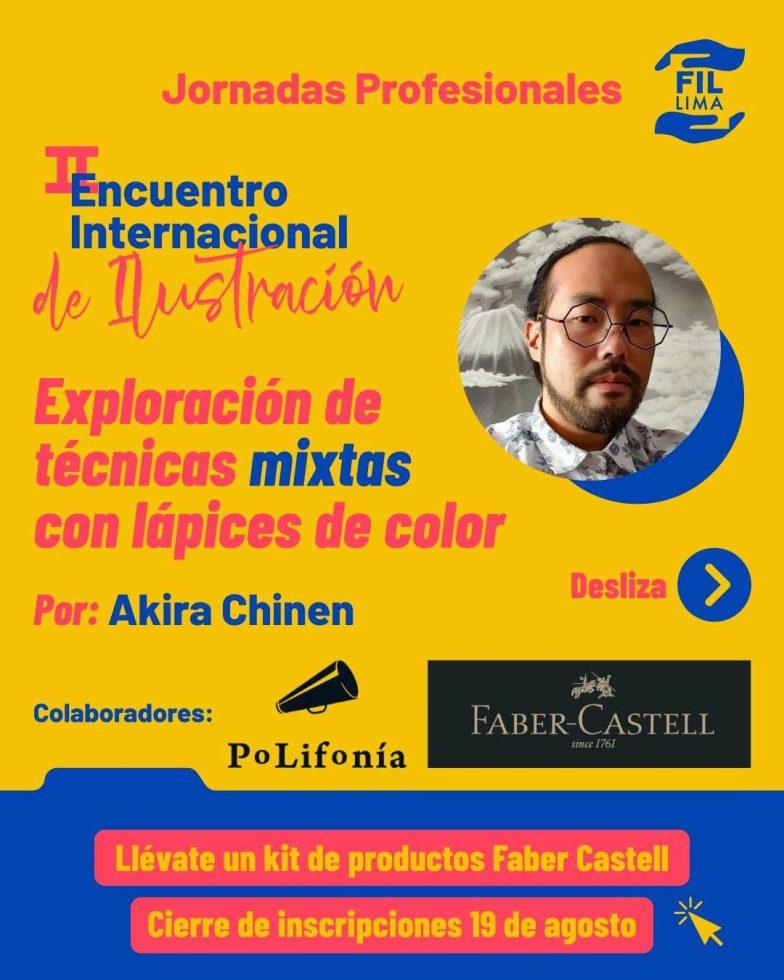 Feria Internacional del Libro FIL Lima 2020 (4)