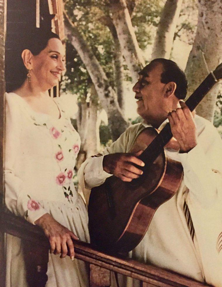 Alicia Maguiña Óscar Avlés