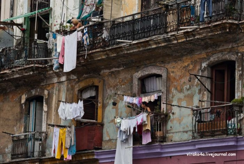 CUBA - CRISIS ECONÓMICA